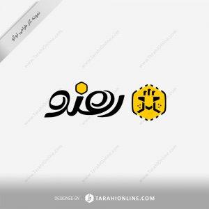 طراحی لوگو ایران رهنو
