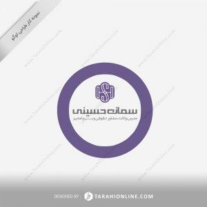 طراحی لوگو سمانه حسینی