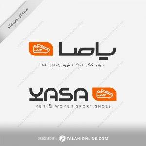 طراحی لوگو بوتیک کیف و کفش یاصا