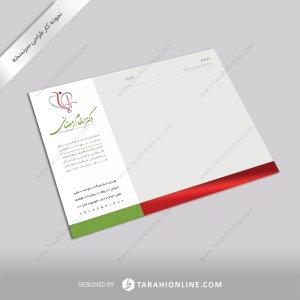 طراحی نسخه پزشکی دکتر الهام رمضانی