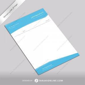 طراحی نسخه پزشکی دکتر مازیار پورکسمایی