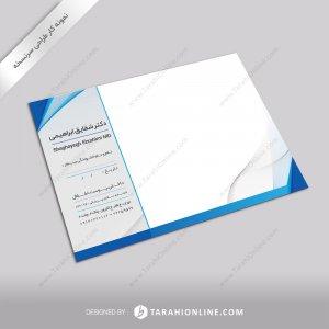طراحی نسخه پزشکی دکتر شقایق ابراهیمی