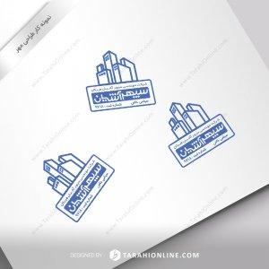 طراحی مهر شرکت سپهرآشیان