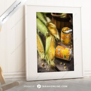 عکاسی مواد غذایی کنسرو ذرت شیرین فایز