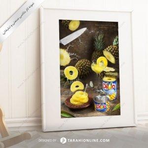 عکاسی مواد غذایی کنسرو آناناس دیو