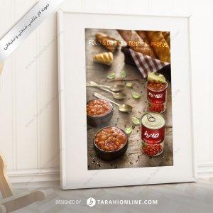 عکاسی مواد غذایی کنسرو لوبیا چیتی فایز