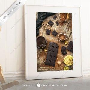 عکاسی مواد غذایی شکلات تخته ای