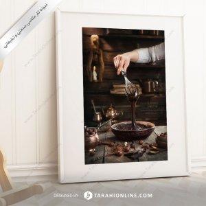 عکاسی مواد غذایی شکلات مایع 2