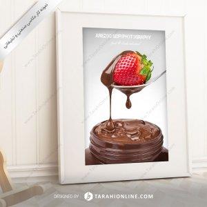 عکاسی مواد غذایی شکلات مایع توت فرنگی