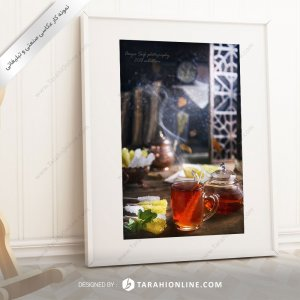 عکاسی مواد غذایی چای و نبات