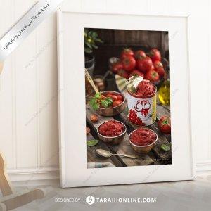 عکاسی مواد غذایی رب گوجه فرنگی فلق