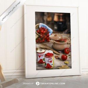عکاسی مواد غذایی رب گوجه فرنگی فلق 2