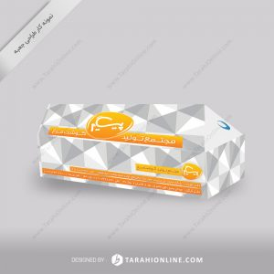 طراحی جعبه پیگیر - داخل هواپیما