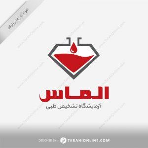 طراحی لوگو آزمایشگاه الماس