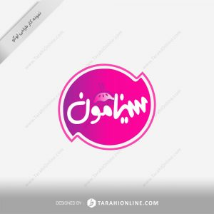 طراحی لوگو سینامون