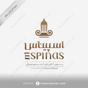 طراحی لوگو اسپیناس