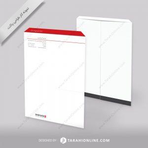 طراحی پاکت آکاف وب