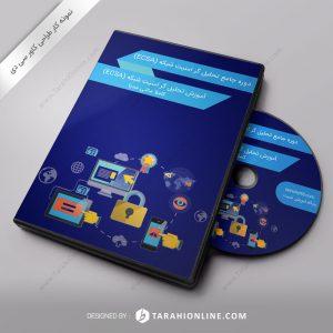 طراحی کاور سی دی دوره جامعه تحلیلگر امنیت شبکه