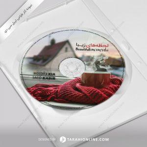 طراحی برچسب سی دی مصطفی کیا و سعید کبیر - لحظه های زیبا