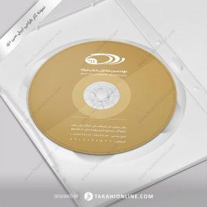 طراحی برچسب سی دی مهندسین مشاور رهیاب میلاد