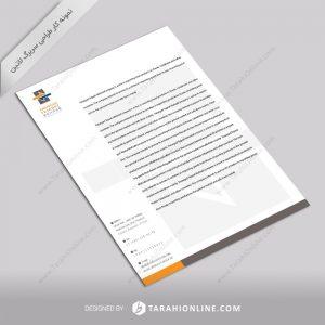 طراحی سربرگ پاسارگاد تجارت مهراب