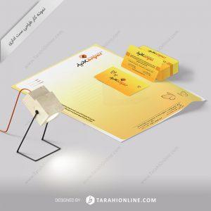 طراحی ست اداری شرکت کانیار
