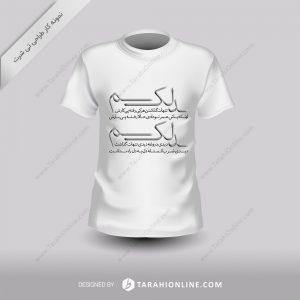 طراحی تی شرت دلکم
