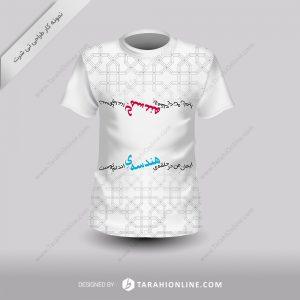 طراحی تی شرت هندسه