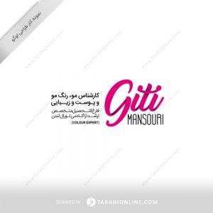 طراحی لوگو کارشناس زیبایی گیتی منصوری