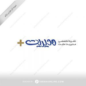 طراحی لوگو نشریه تخصصی مدیریت مثبت