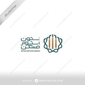 طراحی لوگو ستون استوار مسکن