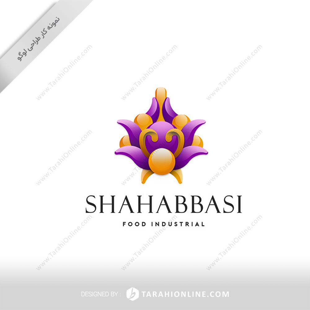 طراحی لوگو صنایع غذایی شاه عباسی