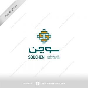 طراحی لوگو صنایع دستی سوچن