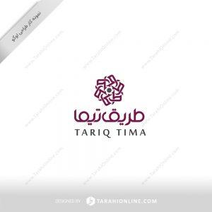طراحی لوگو شرکت بازرگانی طریق تیما