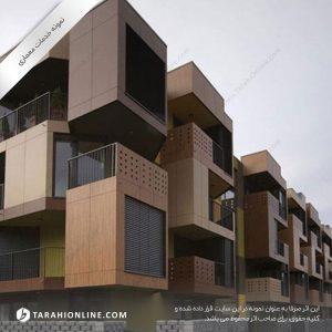 طراحی نمای مجتمع مسکونی