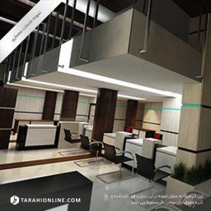 طراحی دکوراسیون بانک