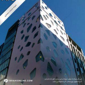 طراحی نمای فضاهای اداری