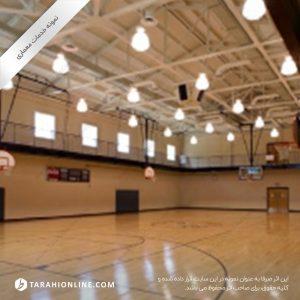 طراحی معماری سالن ورزشی