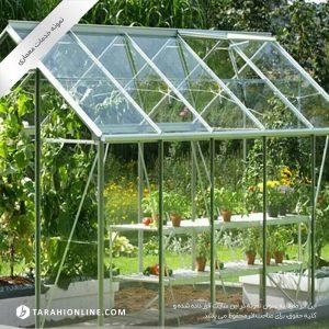 طراحی گلخانه، گیاهان خانگی و باغبانی