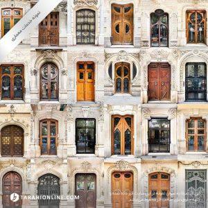 طراحی درب و پنجره