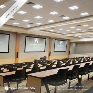 نورپردازی دانشگاه