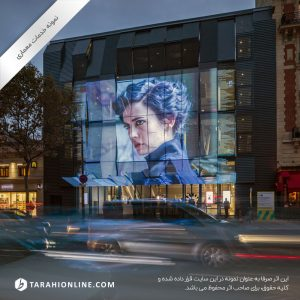طراحی معماری تئاتر سینما