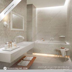 نورپردازی سرویس بهداشتی