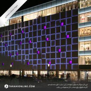 طراحی معماری فروشگاه