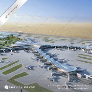 طراحی دکوراسیون فرودگاه