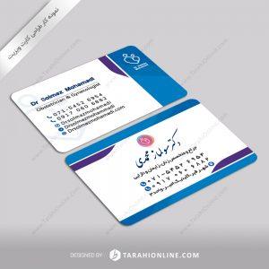 طراحی کارت ویزیت دکتر سولماز محمدی