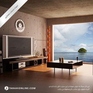 طراحی دکوراسیون فضاهای مسکونی