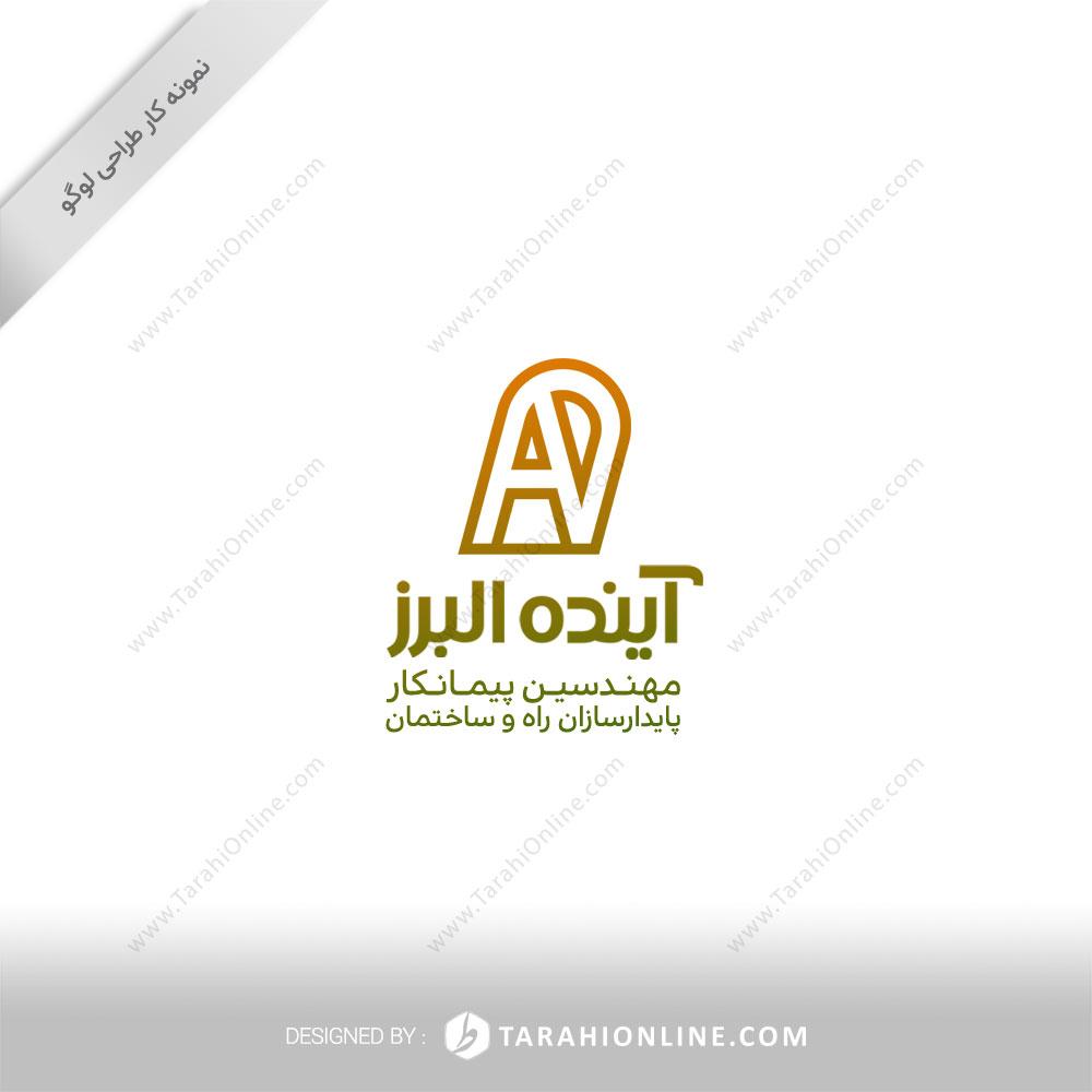 طراحی لوگو مهندسین پیمانکار آینده البرز
