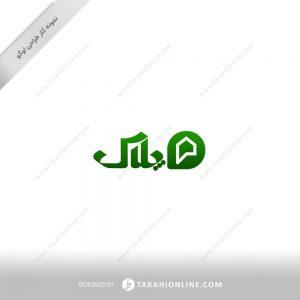 طراحی لوگو اپلیکیشن املاک پلاک