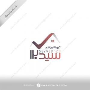 طراحی لوگو گروه آموزشی سید ۱۲۰
